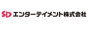 SDエンターテイメント株式会社