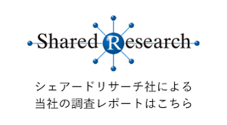 調査レポート(外部サイト)